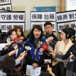 China Airlines pilots go on strike