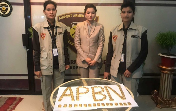 apbn-cabin-crew-collected-1567670967298